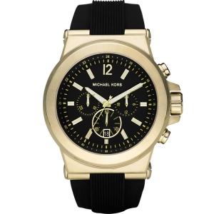 Michael Kors MK8325 Watch Strap Black Rubber