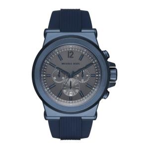 Michael Kors MK8493 Watch Strap Blue Rubber
