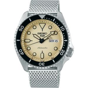 Seiko 5 Watch Strap SRPD67 Silver Mesh 22mm
