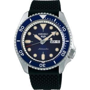 Seiko 5 Watch Strap SRPD71 Black Rubber