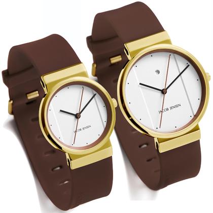 Jacob Jensen Watch Band 758, 768 brown rubber 17mm