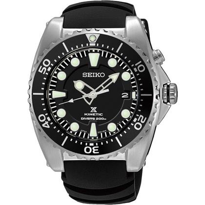 Seiko Kinetic Diver Watch Strap SKA371P2 Black Rubber