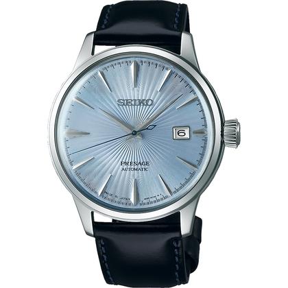 Seiko Presage Automatic Watch Strap SRPB43 Black Leather